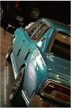 Nissan Cedric Type P331 - Our car in the late '70s