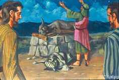 The offerings of Gideon to the Lord (Judges Bible Study Tips, Bible Illustrations, Bible Pictures, Old Testament, Bible Art, Sunday School, Christianity, Brave, Hero
