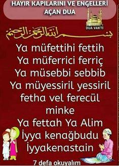 Allah Islam, Islam Quran, Knitting Patterns, Prayers, Pictures, Prayer, Knit Patterns, Knitting Stitch Patterns, Beans
