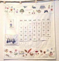 昨年の刺繍教室の課題。コツコツと刺しました。全部で36のモチーフがあるので、少しずつUPします。材料:HOBBYRA HOBBYRE 庭図鑑のモチーフクロ...