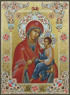 Our goal is to keep old friends, ex-classmates, neighbors and colleagues in touch. Religious Images, Religious Art, Church Icon, Antique Picture Frames, Orthodox Christianity, Catholic, Diy And Crafts, Santa, Carving
