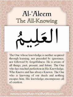 The 99 Countdown-- Day 32: Al Aleem. . Follow on Facebook: http://on.fb.me/O4NQE7 --or-- http://on.fb.me/1hZhhCF