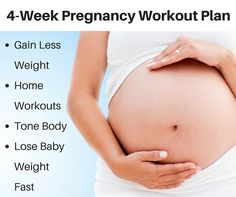4 Week Pregnancy Workout Plan that is safe and works the full body.  http://michellemariefit.com/4-week-pregnancy-workout-plan/