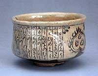 Chawan from Edo Period Edo Period chawan with calendar motif