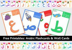 Here you'll find free printables where I've used cliparts to make things useful for teaching/learning the Arabic language. As usual, these printables are only available for non-commercial use. Alphabet Flash Cards Printable, Letter Flashcards, Flashcards For Kids, Printable Flashcards, Arabic Alphabet Letters, Arabic Alphabet For Kids, Letters For Kids, Alphabet Wall, Alphabet Arabe