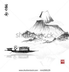 Image result for traditional chinese boats drawing painting Chinese Boat, Boat Drawing, Yacht Club, Traditional Chinese, Chinese Painting, Boats, Product Launch, Drawings, Weaving