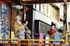 Shiga Ken Nagahama Shi Hikiyama Matsuri Kodomo Kabuki Wakayama, Nippon, Shiga, Japan Photo, Japanese Culture, Osaka, Kyoto, Lens, Asian