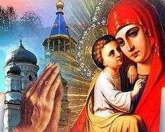 Citește Rugăciunea către Fecioara Maria pentru a primi ajutor imediat! - Romania News