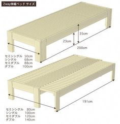 Hinoki telescopic bed size and size details - Folding Furniture, Space Saving Furniture, Kids Furniture, Furniture Making, Furniture Design, Furniture Cleaning, Furniture Dolly, Refurbished Furniture, Furniture Stores