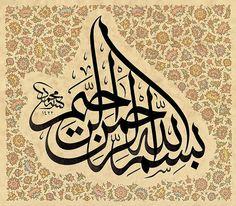 Turkish islamic calligraphy art (71) #islam #art #calligraphy