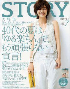 女性ファッション雑誌,表紙,story,7月号,楽,ゆるい格好