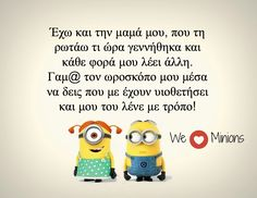 daughter: dad im lesbian Dad: oh okay daughter: dad im lesbian too Dad: Jesus Christ is there anyone in this family who loves men? We Love Minions, Greek Quotes, Haha, Family Guy, Humor, Funny, Fictional Characters, Cheer, Ha Ha