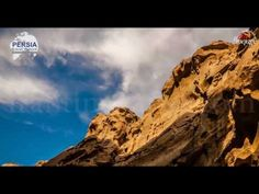 Qeshm Island-Sightseeing-Iran Iran, Hotels