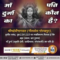Hindu Quotes, Quran Quotes, Spiritual Quotes, Believe In God Quotes, Quotes About God, Soul Quotes, Healing Quotes, Maya Quotes, Tv Today