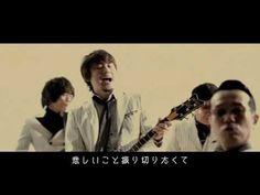 「道なき道、反骨の。」MV-Short Ver.- /東京スカパラダイスオーケストラ - YouTube