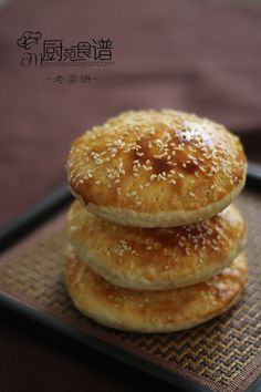 Learn what are Chinese Food Treat Asian Bread Recipe, Asian Buns, Traditional Chinese Food, Mooncake Recipe, Chinese Cake, The Joy Of Baking, Tandoori Masala, Pork Buns, Taiwanese Cuisine
