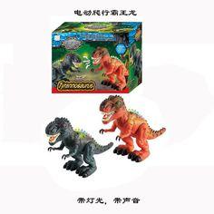 儿童益智_恐龙模型玩具发光带声霸王龙动物世界会走路儿童 - 阿里巴巴