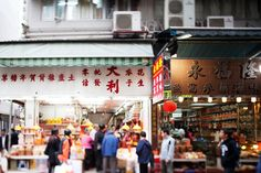Louise Hawson, 52 Suburbs, Sheung Wan, Hong Kong, photography