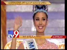 Miss Philippines Megan Young crowned Miss World 2013 Miss World 2013, Megan Young, Miss Philippines, News, Youtube, Youtubers, Youtube Movies