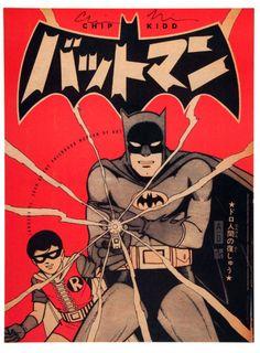 very very cool willisadork:    crossculturalmadness:    WOW. DOPE    Buy the book 'Bat Manga', good stuff :)