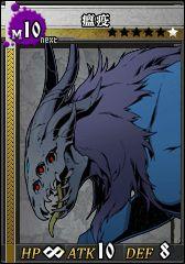 怪物卡 (M10) - Unlight(中文版) @ wiki資料站 - アットウィキ Comic Books, Comics, Comic Strips, Comic Book, Comic Book, Comic, Graphic Novels, Graphic Novels