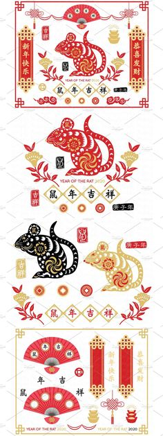 Chinese Design, Year Of The Rat, Chinese Calligraphy, Chinese New Year, Happy New, Cards, Collection, Chinese New Years, Maps