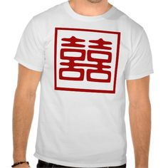 SOLD, and heading to snowy(?) Maryland!   Double Happiness • Square Shirts  #chinese #weddings #tshirts #asian