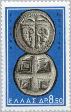 Sello: Rams' heads and incised squares, Delphi, cent. 5 Cents, Stamp Collecting, Postage Stamps, Coins, Seals, The World, Greece, Pennies, Stamps