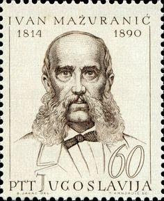 Yugoslavia Stamp 1965 - Ivan Mazuranic