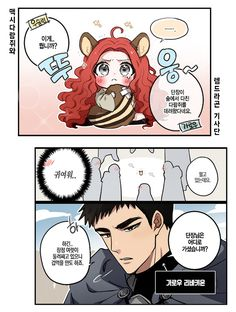 Anime Cupples, Chica Anime Manga, Anime Guys, Anime Art, Anime Couples Drawings, Anime Couples Manga, Cute Baby Girl Pictures, Kawaii Faces, Cute Anime Coupes