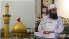 Special Bayan On Muharram & Ashura By Maulana Tariq Jameel 2015