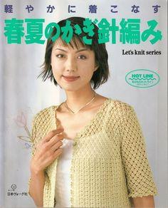 crochet magazine diagramme et explication en japonais