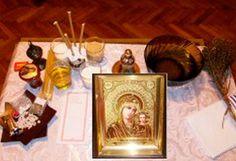 Altar, Mai, Victoria, Frame, Decor, Picture Frame, Decoration, Decorating, Frames