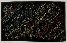Page of Calligraphy early–mid-19th century- Iran Accessed 2/25/2017