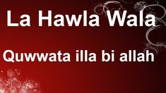 la hawla wala quwwata illa billah Ḥawqala Very beautiful voice Miracle Prayer, Islamic Videos, Beautiful Voice, Quran, Sentences, Allah, The Voice, Meant To Be, Believe