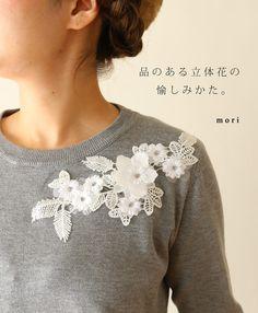 「mori」品のある立体花の愉しみかた。トップス1月16日22時販売新作