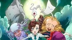 Gegege no Kitarou Boruto, Card Captor, Anime, Art, Art Background, Kunst, Cartoon Movies, Anime Music, Performing Arts