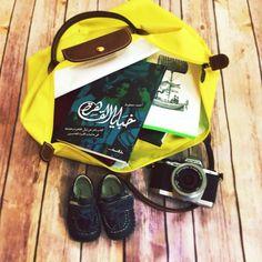 Island Books : ماذا تقرأ في الصيف؟