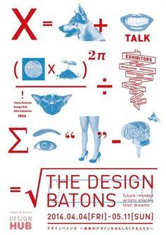 외방커뮤니티 > 디자인교실 > 이제 그냥 업계경향(?)이 된것 같은 더치 그래픽 디자인.