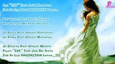 Eid Mubarak Shayari Wallpapers In English, Hindi, Urdu, Arabic 2019 Eid Mubarak Shayari Hindi, Eid Mubarak Messages, Eid Mubarak Wishes, Happy Eid Mubarak, Shayari In Hindi, Shayari Photo, Shayari Image, Propose Day Quotes, Ramzan Eid