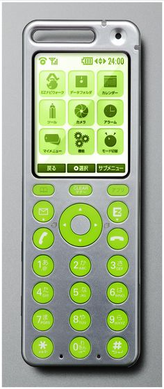 """Helped strengthen KDDI's brand as a design innovator after Art Directing the keitai interface of the au design project """"Talby"""". Established a standard within KDDI for a cleaner more modern and consistent interface."""