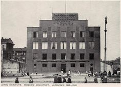 Советская площадь. Институт В.И.Ленина (позже - Институт марксизма-ленинизма при ЦК КПСС)