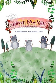 オリジナルのフリー素材『原っぱ年賀状(縦)イラスト』 Happy Year, Animation, Happy New Years Eve, Anime, Animated Cartoons, Motion Design, Cartoons