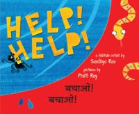 Help! Help! - Sandhya Rao, Proiti Roy, Tulika Books, 16 Pages, Paperback. 'Help! Help!' calls the big black ant when the little black ant falls into the water. But the only answers it gets are 'crokk', 'isspiss', 'aaaanh', 'cheek', 'miyawwwwn' and 'woaw'. Who will save the baby? Unusual sounds add excitement to a familiar pattern in this folktale-based story.