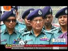 24 Live BD News TV on ATN News Noon 19 February 2017 Bangladesh Live TV ...