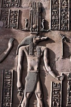 A relief of Sobek from a temple at Kom Ombo.