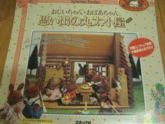 JP Log Cabin packaging