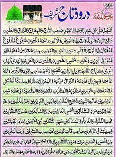 DarodTaj Written  by Goas Pak .R.Z