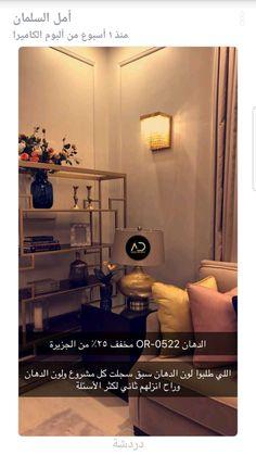 House Ceiling Design, Bedroom False Ceiling Design, House Design, Home Design Decor, Door Design, Interior Design, Living Room Designs, Living Room Decor, Bedroom Decor