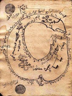 Christian Mysticism, Online Quran, Esoteric Art, Islamic Patterns, Money Spells, Demonology, Book Binding, Religious Art, Book Art